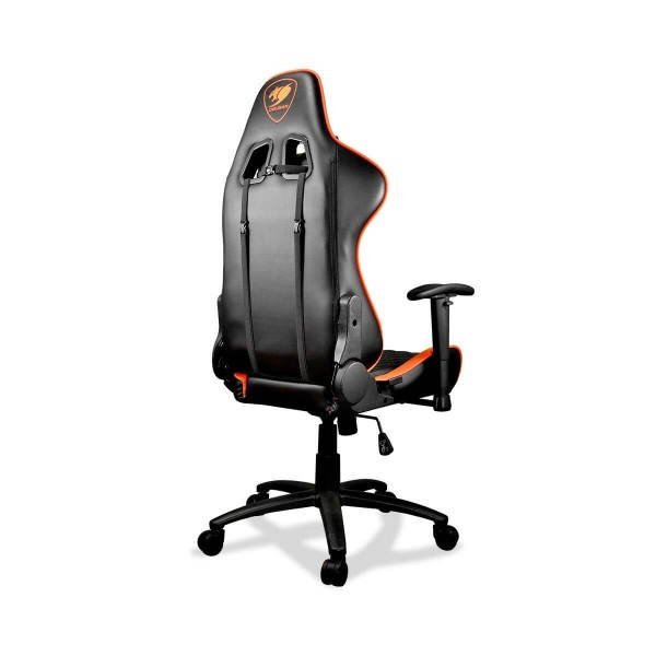 Silla Gamer Cougar Armor One